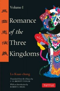 Romance of the Three Kingdoms cover image