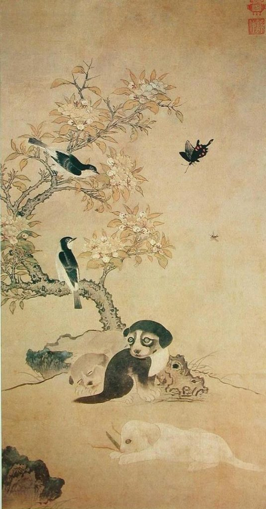 birds, flowers, and puppies silk scroll.